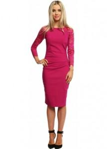 Pleated Bodice Pencil Dress £44.99