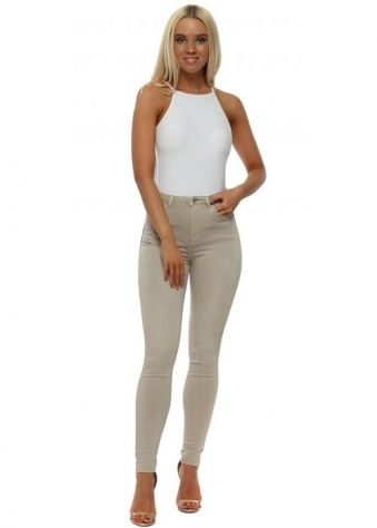 Beige Stretch Fit Skinny High Waisted Jeans